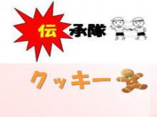 埼玉県に倉庫が6か所。(株)篠崎運送倉庫