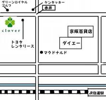 大阪府・大東市の美容室clover