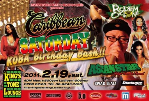 CaribbeanSATURDAY