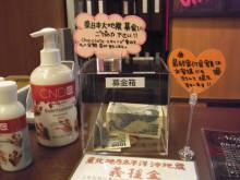 ネイルデザイン チョコレート 心斎橋店