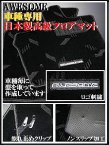 大阪府池田市「カーブティックイフ」&「ジャンクションプロデュースブティック」のブログ