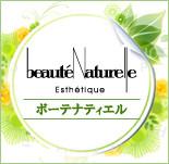 五星韓食-beautynatural