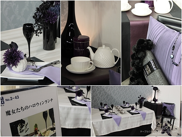 食空間プロジェクト(FSPJ)テーブルコーディネートスクール
