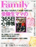 http://stat001.ameba.jp/user_images/20110401/03/conscious-iwai/55/56/j/t01240160_0124016011137839662.jpg