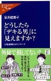 http://stat001.ameba.jp/user_images/20110410/23/conscious-iwai/65/ab/j/t01010160_0101016011158884447.jpg