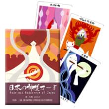 日本の神様カードリーダー養成講座&神様カードと神社巡りで道開きセッション@泉州・貝塚