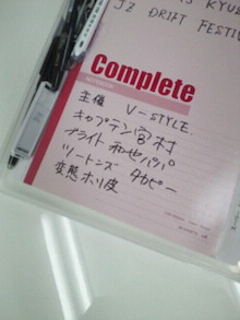 タカピー☆diaryさんのブログ-2011042520320000.jpg