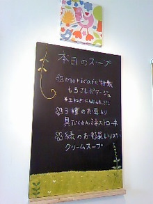 『ゆるり』-110506_1142~02.jpg
