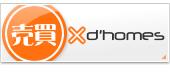 D'HOMES GROUP スエchanのBlog