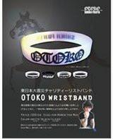 藤田伸二オフィシャルブログ「藤田伸二の男道」Powered by Ameba-イベント