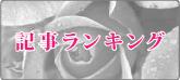 iluxeのブログ