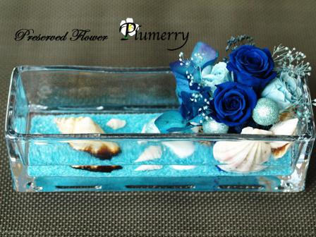 Plumerry(プルメリー)プリザーブドフラワースクール (千葉・浦安校)-サマーアレンジ