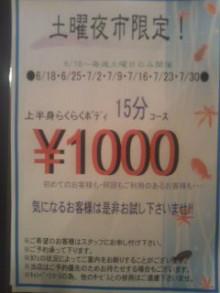 松山でおなじみコトリCafe~Refre104'sハイホー☆ブログ~