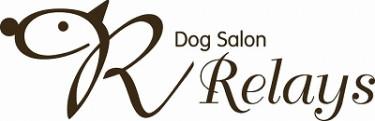dogsalon relays ドッグサロン リレイズのブログ