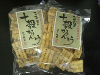 SOULHEAD tsugumiの画像