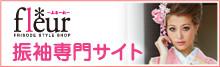 スタジオふるーれ前橋本店のブログ