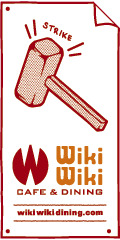 wikiwiki <CAFE&amp;DINING>