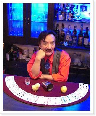 大阪ミナミのマジックバーのボンバー的ブログ