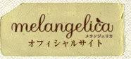 melangelica official site