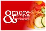 こだわり野菜とワインのお店。 &more 本川越店
