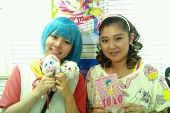 太田貴子の画像