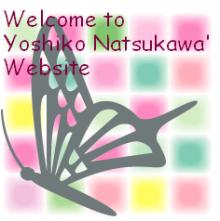ホームページへ