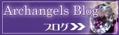 アーキエンジェルズ・オーナーYOKO's blog