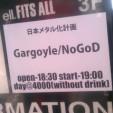 NoGoDの画像