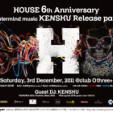 KENSHUの画像