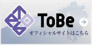Tobeオフィシャルサイト