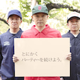 サイプレス上野とロベルト吉野の画像