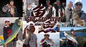 魚魚クラブフェイスブック