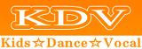 $キッズ☆ダンス☆ボーカル @アキバ