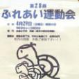 杉本 とよひろの画像