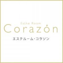 今日も楽しい エステルーム・コラソン のブログ-Corazonロゴ