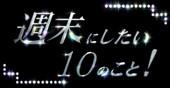 三輪麻未オフィシャルブログ「Happy Smile」by Ameba