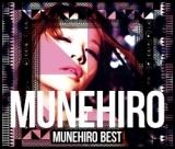 ムネヒロ-best
