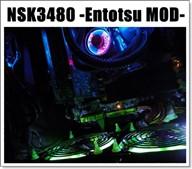 NSK3480_煙突Mod_