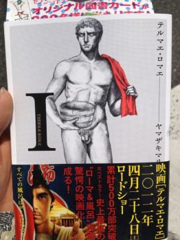 Takuyaの画像