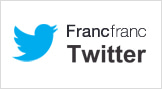 Francfranc Official Blog-Twitter