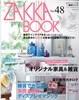 ZAKKABOOK48