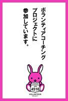 kouki234のブログ