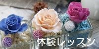 *~*空の日記*~* 群馬県桐生市の路地裏、自宅アトリエより☆★プリザーブドフラワー&アーティフィシャルフラワーアレンジ教室