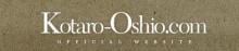押尾コータロー オフィシャルホームページ