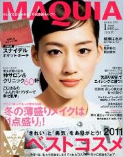 MAQUIA (マキア) 2012年 01月号