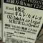 JokArt au Legal 浩太