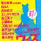 JONTE' MOANING