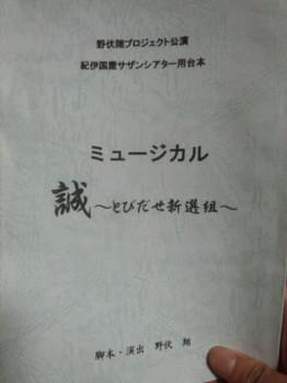 中島康太の画像