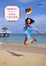 武智志穂オフィシャルブログ Powered by Ameba