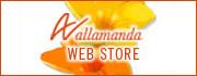 アラマンダ公式オンラインストア